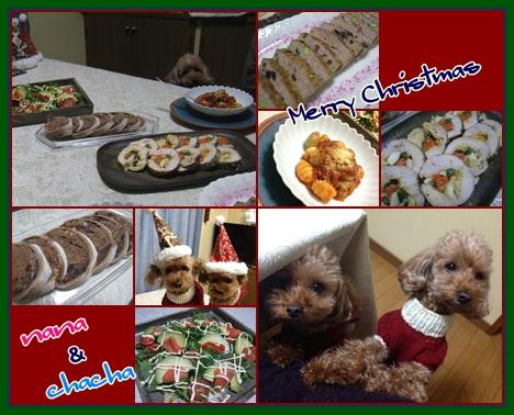 クリスマスイブ2012