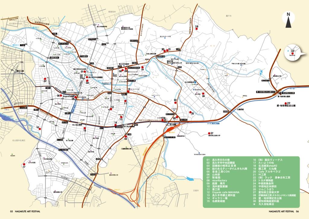 2012地図