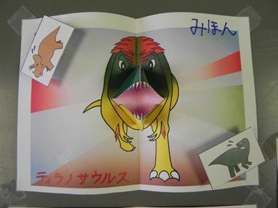DSCN8300 - コピー