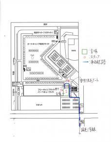 渚園見取り図20120804