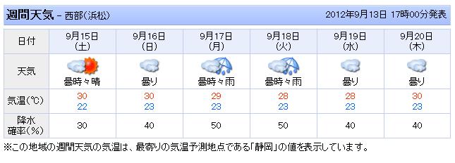 201209132351030eb.jpg