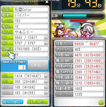 153最高火力