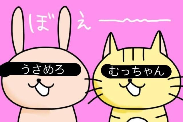 S__3047472.jpg
