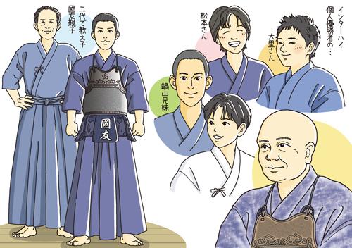 kendonippon201207.jpg
