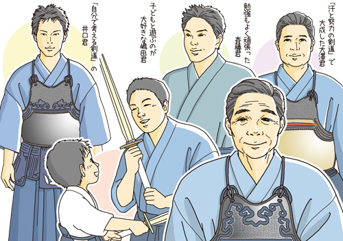 kendonippon201301.jpg