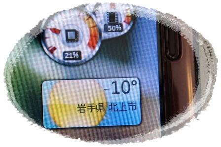 0210朝の気温