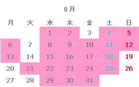 出勤日カレンダー8月 ネイルサロンマジーク池袋店 店長 鈴木雅子 ネイルデザインブログ