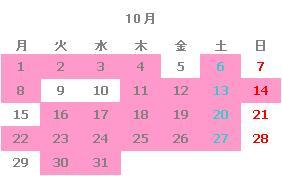 出勤日カレンダー10月 ネイルサロンマジーク池袋店 店長 鈴木雅子 ネイルデザインブログ