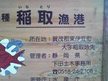 ぱどっく☆日記-Image0031.jpg
