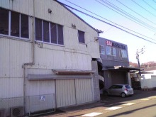 ぱどっく☆日記-Image0121.jpg