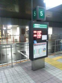 ぱどっく☆日記-111203_101540.jpg