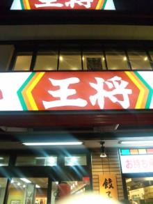 ぱどっく☆日記-120302_195602.jpg