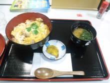 ぱどっく☆日記-120310_142454.jpg