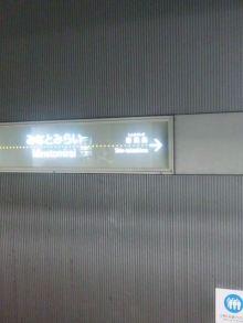 ぱどっく☆日記-120727_201255.jpg