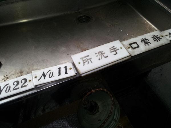 2012-09-03-2.jpg