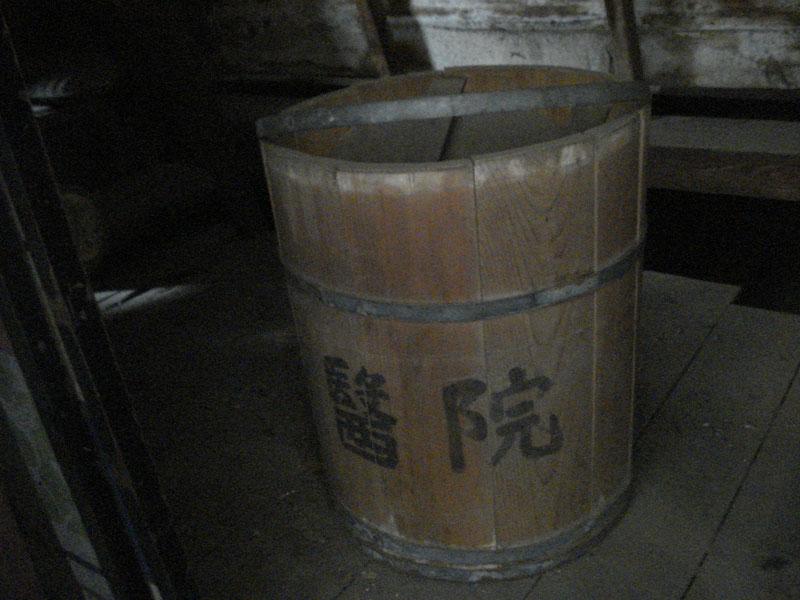 2012_8_22_1.jpg