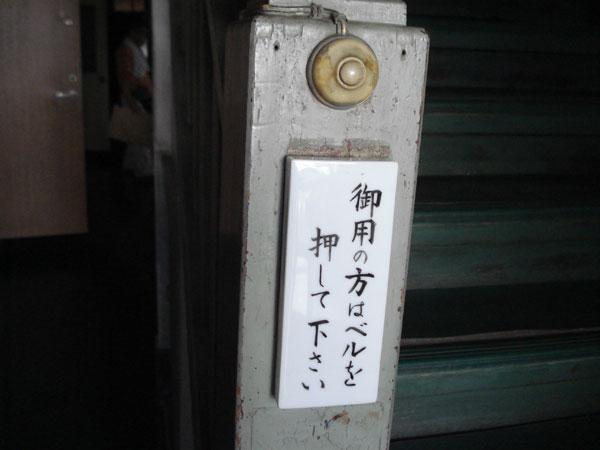 2012_8_22_12.jpg