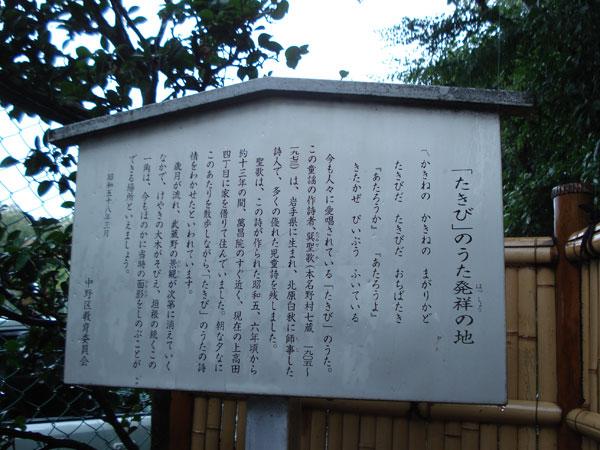2012_9_23_10.jpg