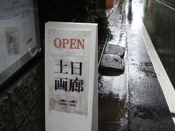 2012_9_23_4.jpg