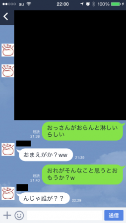 IMG_4288[1]