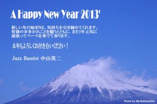 2013年賀web