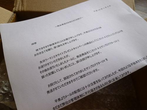 aqua-02_20120514220757.jpg