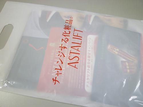 astalift-01.jpg
