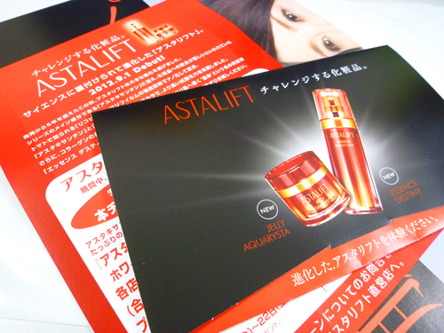 astalift-02.jpg