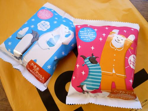 bath-01_20120814160115.jpg
