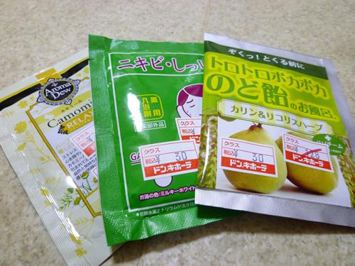 bath-01_20130106154800.jpg