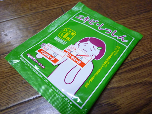 bath-02_20130106154759.jpg