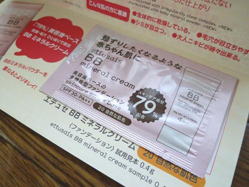 bb-02_20120617224001.jpg