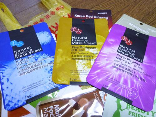 bijin-01_20120624172958.jpg