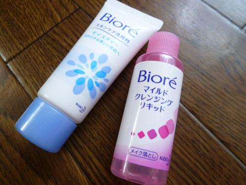 biore-02.jpg