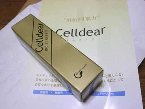 cell-02.jpg