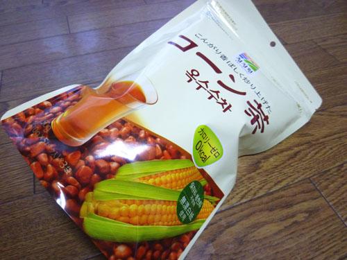 corn-01.jpg