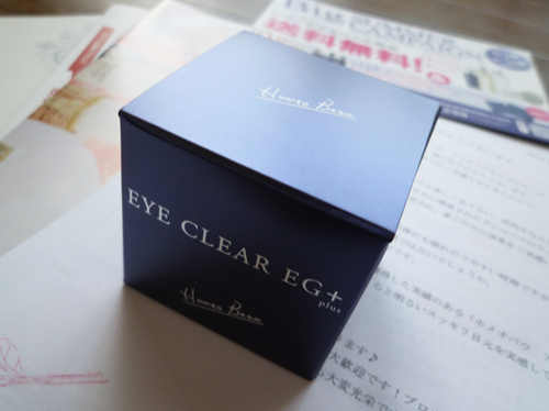 cream-01.jpg