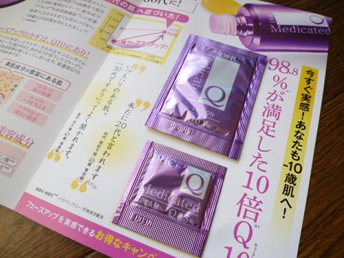 dhc-01_20120918215529.jpg