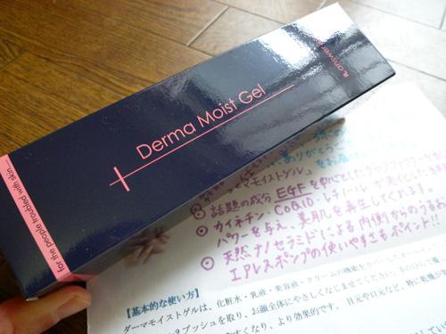 dmg-01.jpg