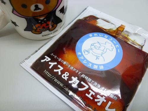 kirei-01_20120821224243.jpg