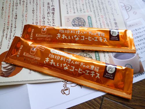 kirei-03.jpg