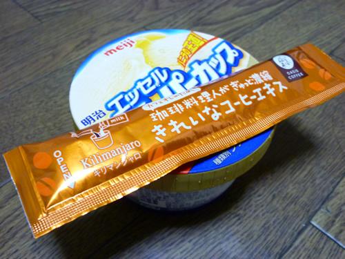 kirei-04.jpg