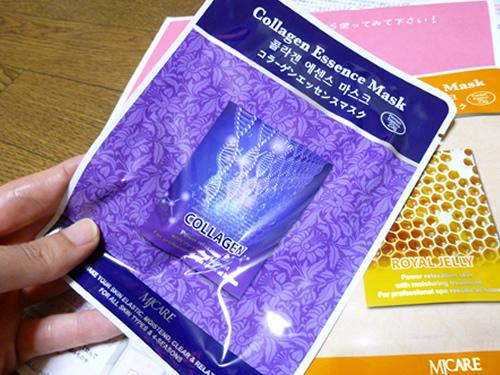 mask-02_20120916231017.jpg
