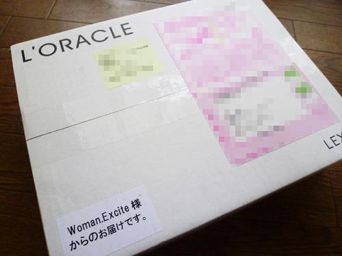 oracle-01.jpg