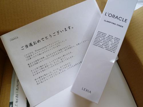 oracle-02.jpg