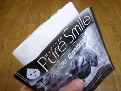 puresmile-03_20120520202050.jpg