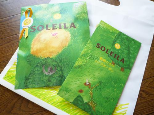 soleila-01.jpg