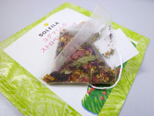tea-02_20121006224131.jpg