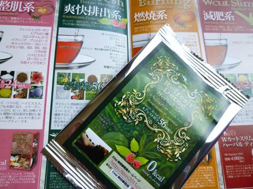 tea-02_20121015214944.jpg
