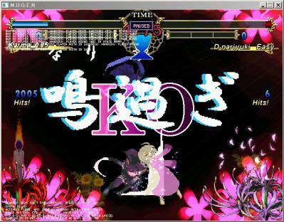 D-Nariyuki-Easy(Lv1).jpg